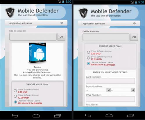 Android_MobileDefender